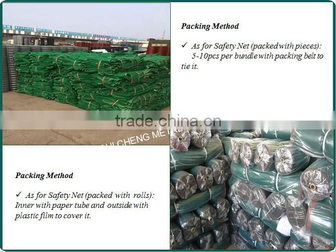 Guangzhou Factory HDPE scaffolding safety mesh/scaffolding wire mesh /safety mesh for construction site