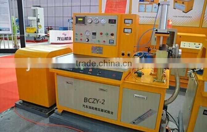 BEACON MACHINE touch screen BCZY-2 turbocharger test bench
