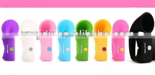 self-standing portable mobile phone amplifier speaker loudspeaker megaphone microphone