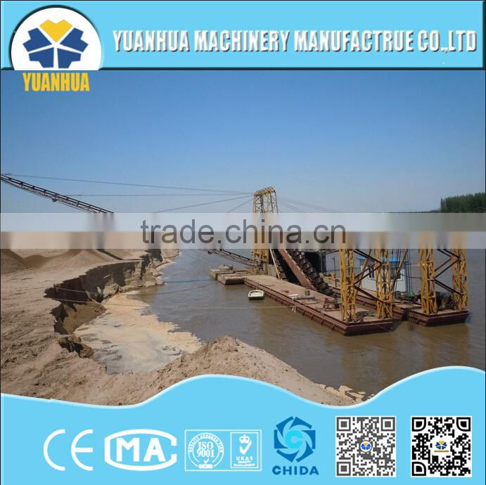 bucket chain dredger for sand dredging stable output capacity Image