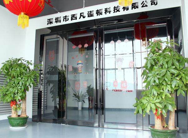 Shenzhen Cfan Instrument Co., Ltd.