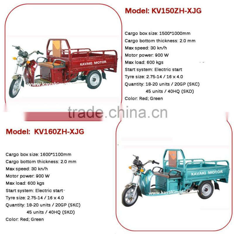 Guangzhou Kavaki Factory Export EXW Price New Cheap Electric Auto Rickshaw Cargo Model For Sales