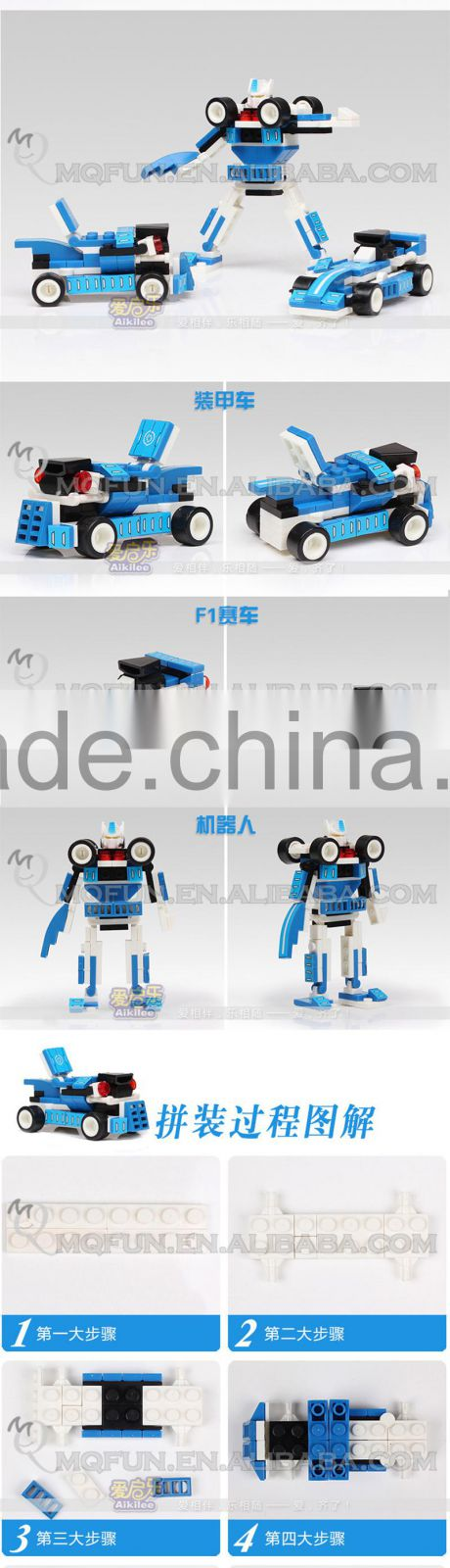 Mini Qute 4 in 1 super hero plastic robot changing model car building blocks brick model educational toy NO.MQ 039
