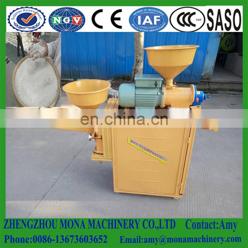 Paddy milling machine/rice skin remover/ rice miller for sale Image