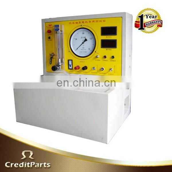 Electric Fuel Pump Tester Machine FPT-007 fit for Sales department testing