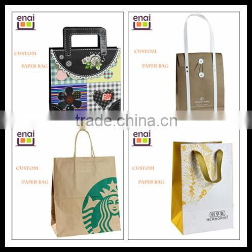 New style famous brand soap paper bag lamination with handle