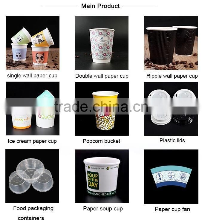 single wall printed double PE custom design paper cup ice cream cup with lid