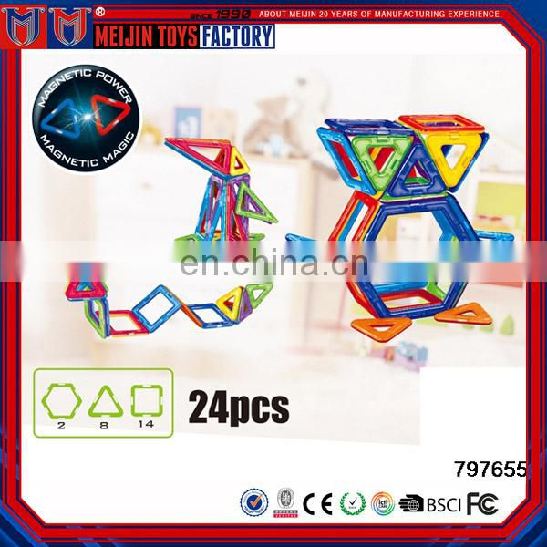 2017 24pcs New ABS magnetic building blocks for kids