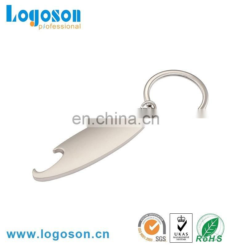 High quality metal blank bottle opener keychain
