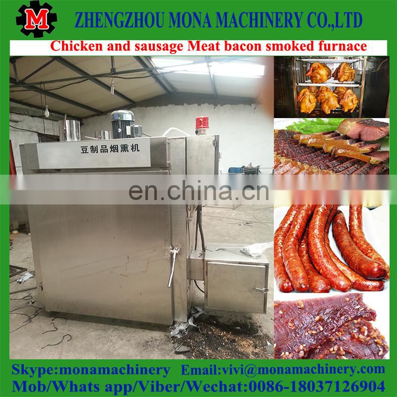 Smokehouse For Sausage/Ham/Fish/Meat Smoking Machine for Commercial use
