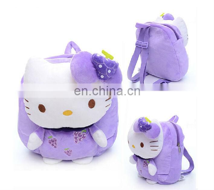 Fashion Hot sale soft children plush animal bags