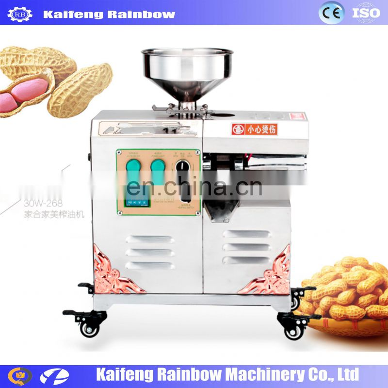 Factory Directly Supply Lowest Price Screw press oil expeller price/palm kernel oil mill/oil pressing machine