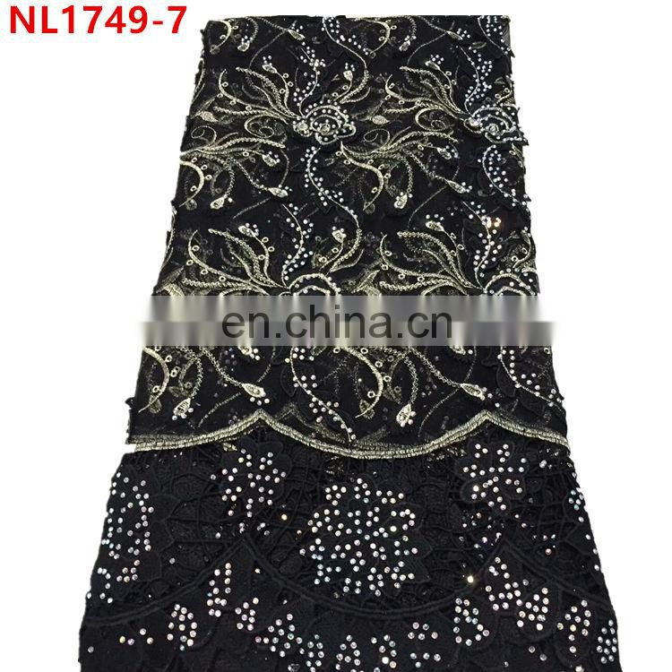 Flower design african lace fabric with stones swiss voile lace fabric guipure cord tulle net lace fabric NL1749