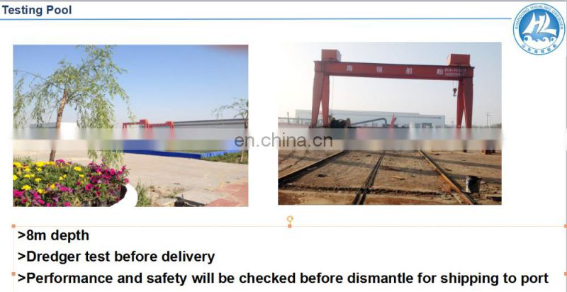 8 inch Highling manufacturer cutter suction dredger hot sale China