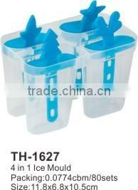 Header Card 4pcs in 1 Ice Mould TH-1627