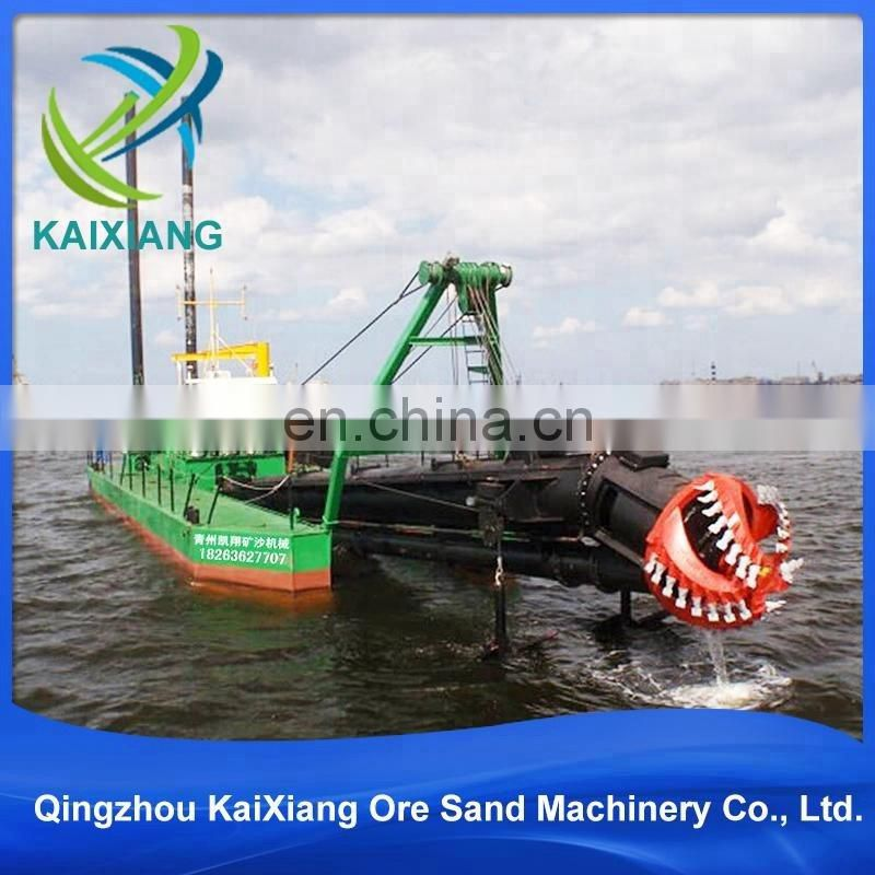 Wisely Used Hydraulic Cutter Suction Dredger(SGS, BV Certificate) Image