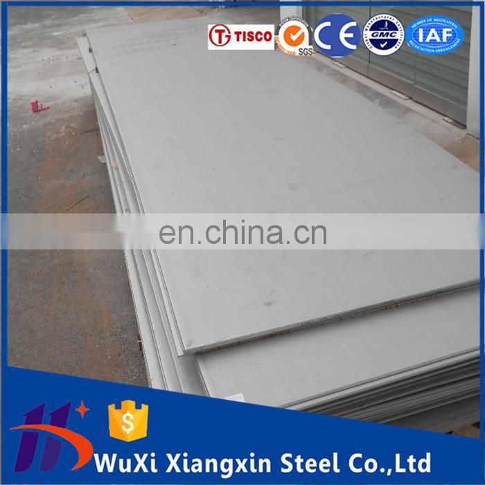 HL 1.2mm Stainless steel sheet SS plate 304