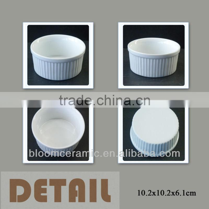 White small cake ceramic remakin cake bowl