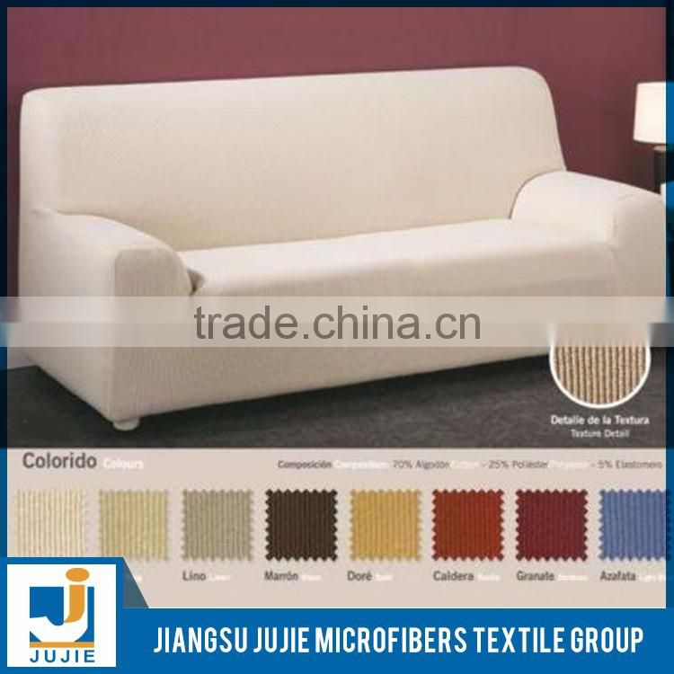 Various good quality 100% polyester decorative fabric for curtain/sofa