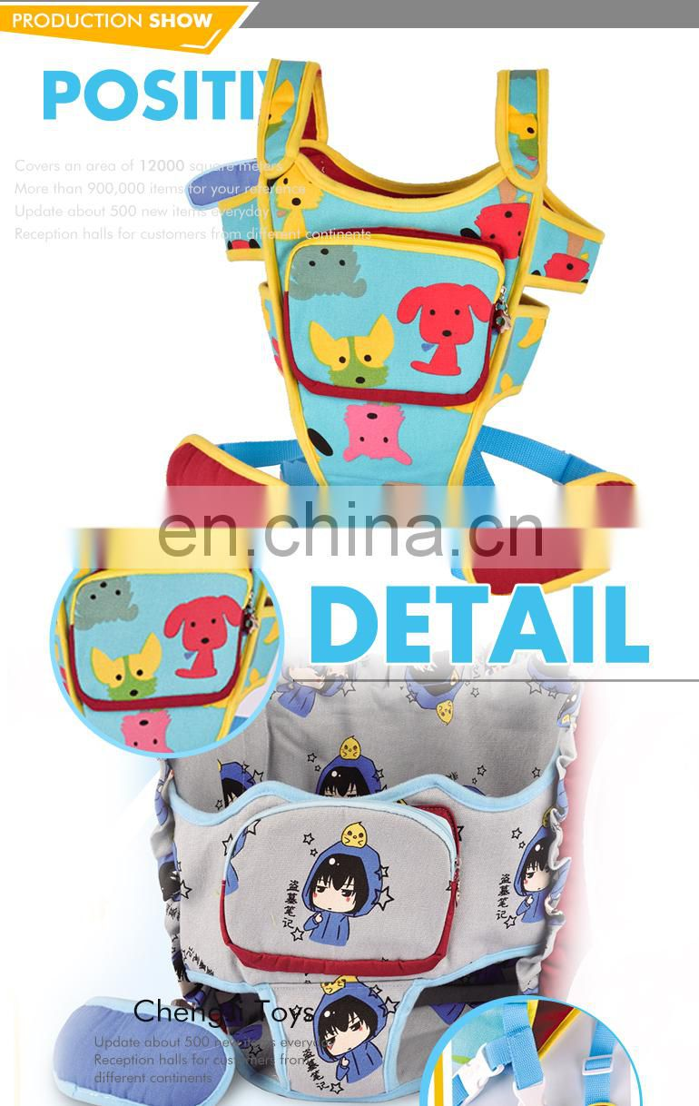Heavy organic cotton high quality colorful portable wrap baby carrier