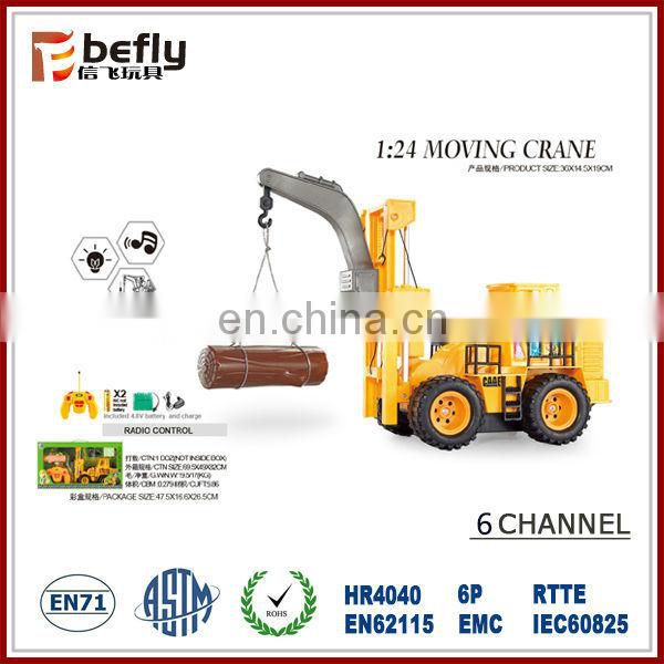 6 Function plastic crane rc toy truck