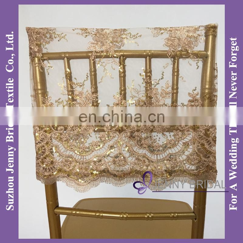 C183K lace chair cover for wedding cheap lace fabric for wedding chair cover wholesale