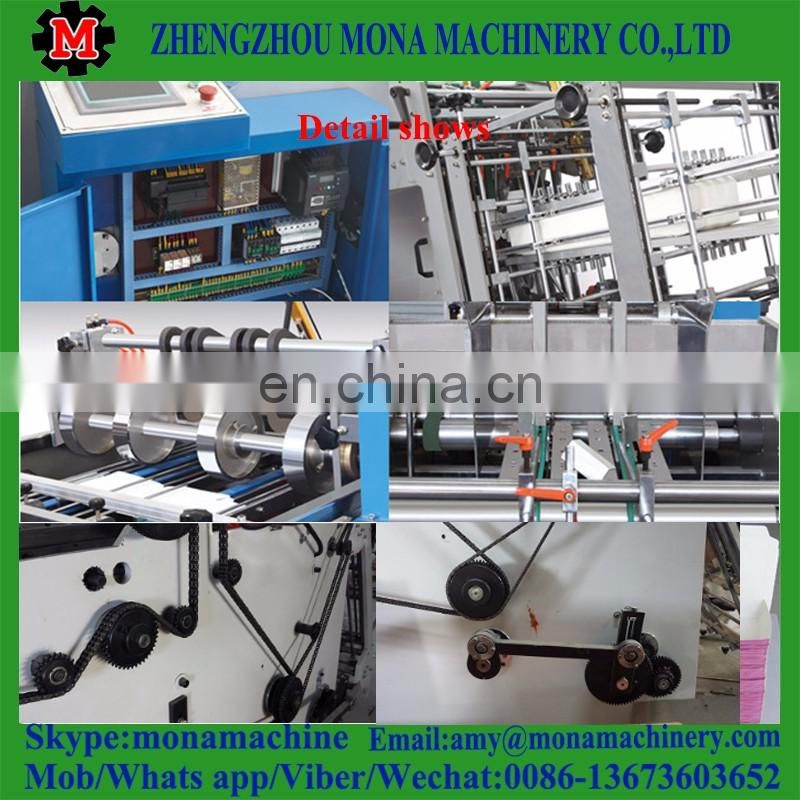 Factory Direct Supplier carton box making machine