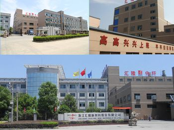 Zhejiang Huilong New Materials Co.,Ltd