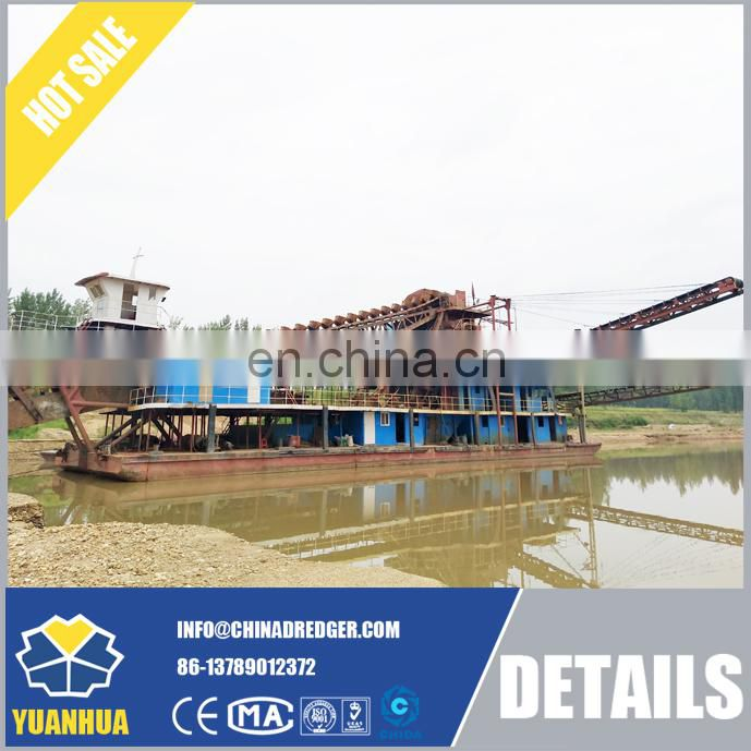 Used Bucket Chain Dredge Excavator 400cbm per hours