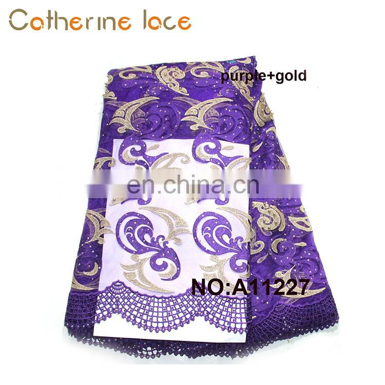 Catherine Most Demanded Products Beaded African French Lace Fabric