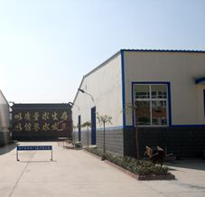 Anping Hengya Hardware Wire Mesh Co.,Ltd