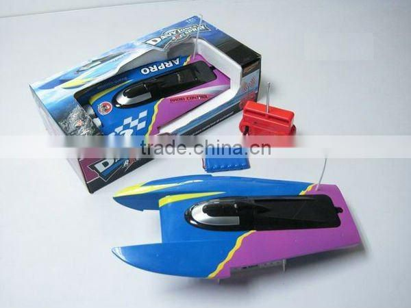 RC Catamaran 1:25 RC Boat RC high speed boat