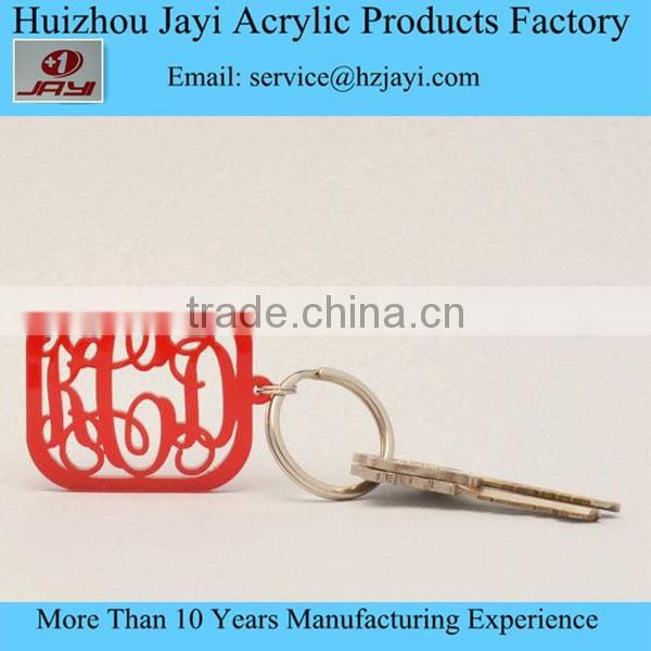 china manufacturer Wholesale acrylic lucite pair keychain