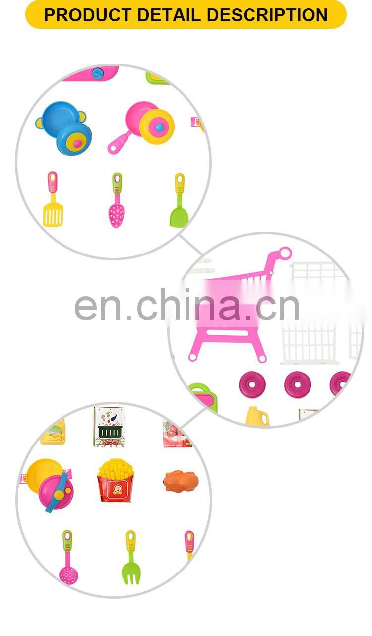 Pink new style plastic toys kitchen play set