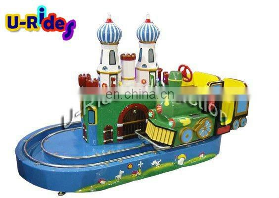 New Kids Carousel(U-KR110)