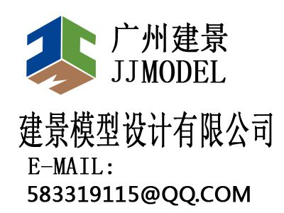 Guangzhou Jianjing Architecture Model Co., Ltd