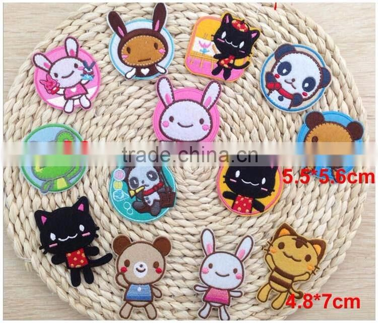 China Factory wholesale Iron-on Cheap DIY Cut Baby Garments Embroideried Woven Animal Patch