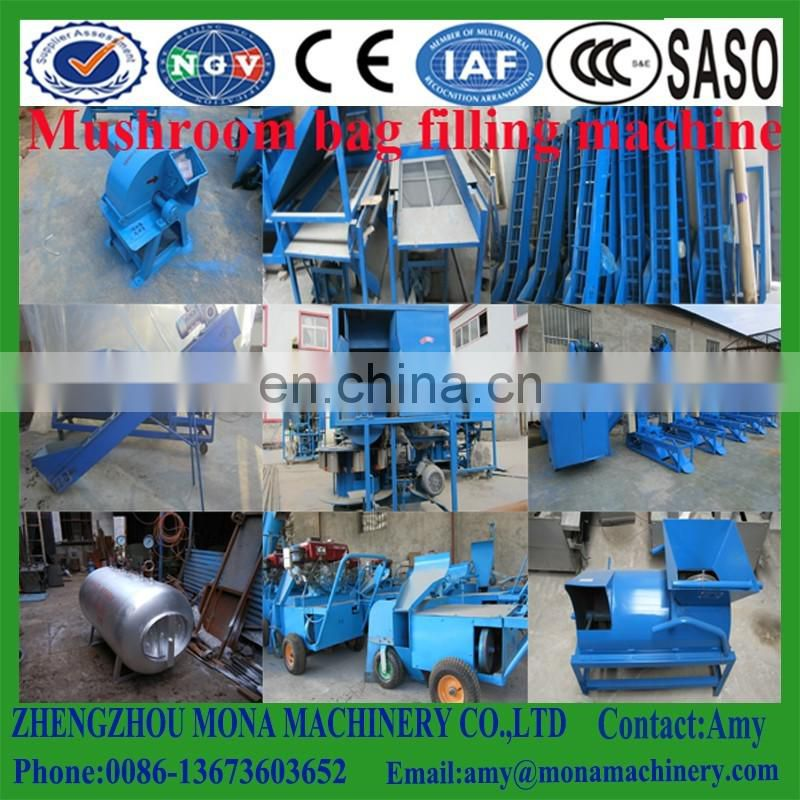 competitive price automatic oyster mushroom bagging machine