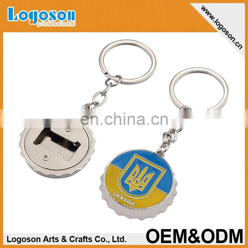 High quality Ukraine souvenirs keychain with bottle opener