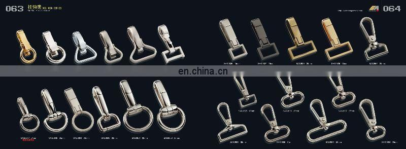 Song A Metal spcial design shining middle size Personalized 8 shape snap hook