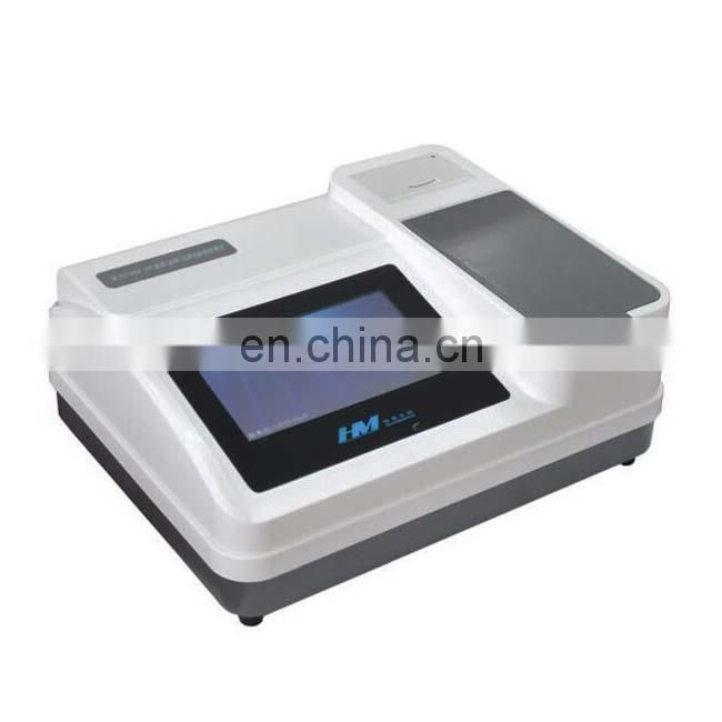 HM-840 four parameter water quality analyser water quality detector