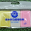 Deep Moisturizing Multifunctional Soap Wholesale