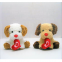 Valentine Plush Dog Toys With Heart