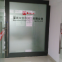 Shenzhen Retron Technology Co., Ltd