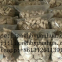 4-CDC CasNo: 777666-01-2 high purity pharmaceutical intermediates from china reliable supplier