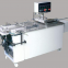 Tape Wrapping Machine Butter Wrapping Machine Food Cosmetics