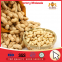 HIGH QUALITY BLANCHED PEANUT KERNELS 36/41 BY JUNAN KAIBING