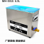 Ultrasonic Cleaning Machine 6.5L Electronic Components Glasses Lab Hardware Small Parts PCB Board Ultrasound Bath Washer