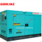 Home Use 15kVA Super Silent Diesel Generator Set with Ce ISO Approved