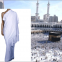 Muslim pilgrimage 100% pure cotton Ihram  haji towel
